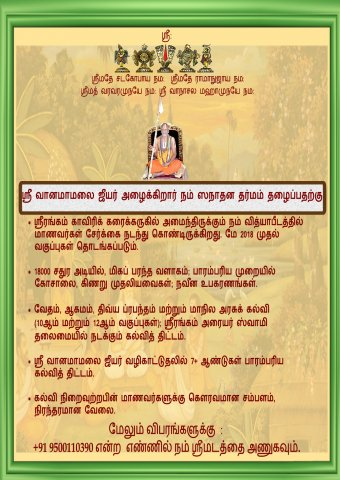 final flyer design_tamil_srgm